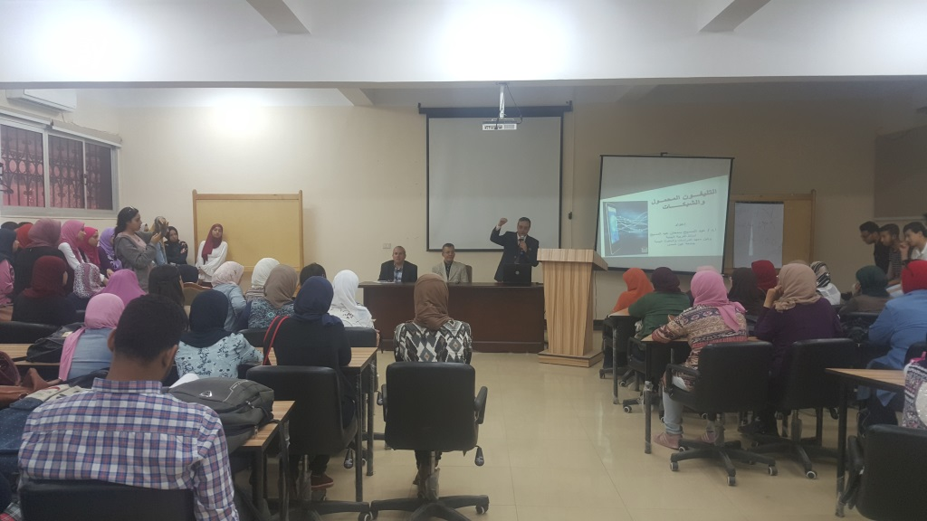 Awareness Session in Ain-shams  University