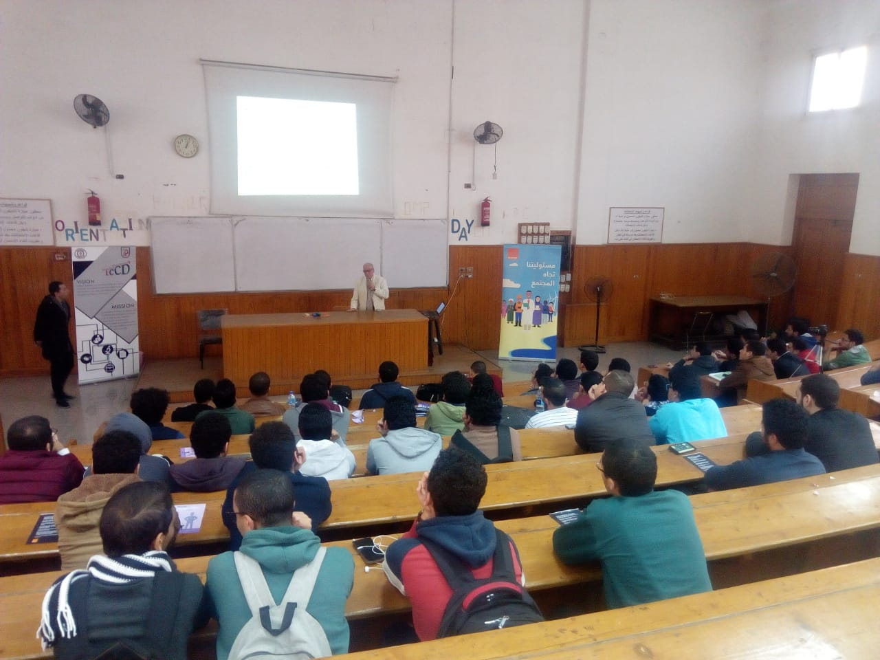Awareness Session in Cairo University.