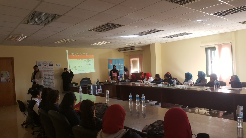 Awareness Session in Hurghada