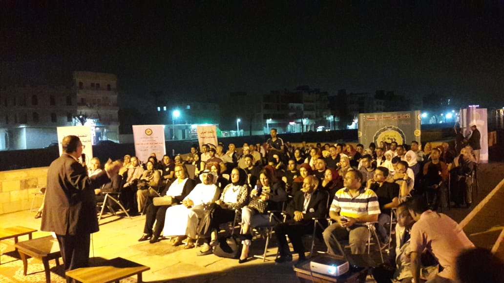 Awareness Session in Aswan
