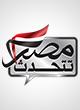 Masr Tat7ds