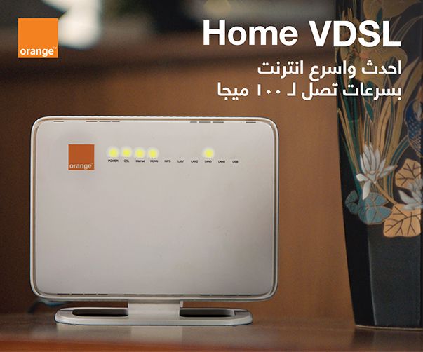 Home VDSL Packages