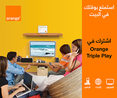 Orange Triple Play
