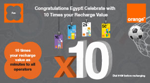 10 times your recharge value