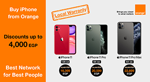 iPhone 11 hot offer