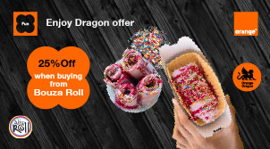 Dragon Offer at Bouza Roll