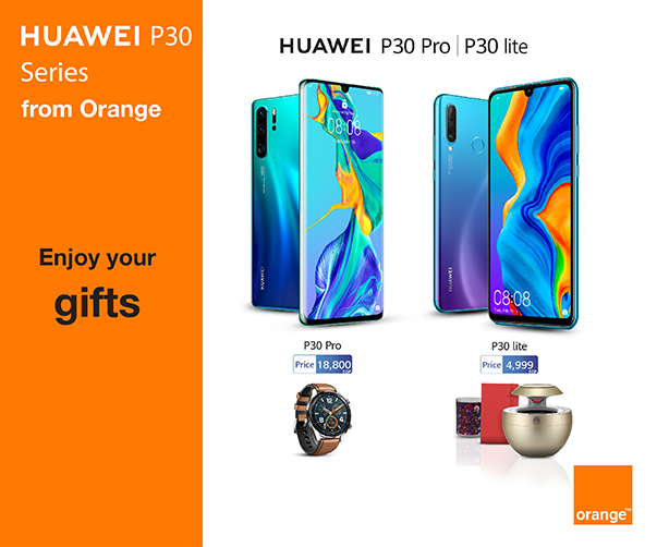 Huawei P30 series Offer