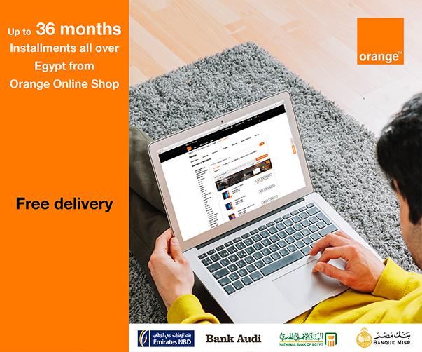 Incaracer credit orange online