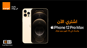 شراء iPhone 12 mini و iPhone12