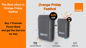 Promate Power bank from Orange