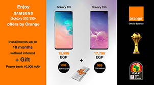 AFCON Samsung S10 offer