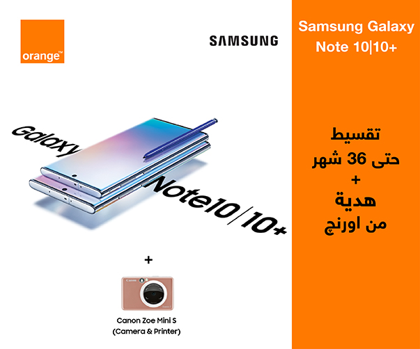 عرض +10 و Samsung Galaxy Note 10