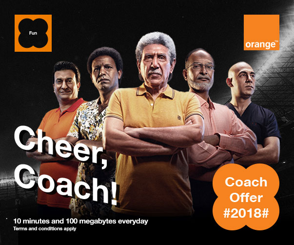 The Coach Offer