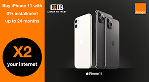 iPhone 11 Offer