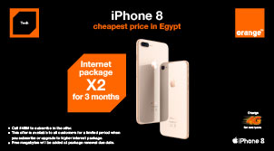 iPhone 8 Offer