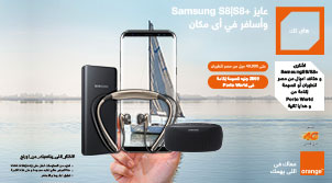 عرض Samsung S8 and S8 Plus