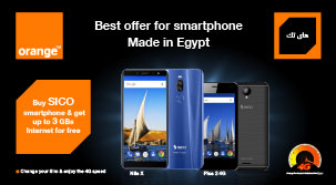 SICO Smartphone with Free Internet offer